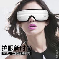 眼部按摩器 热敷护眼仪 视力恢复仪眼罩眼睛按摩缓解疲劳神器