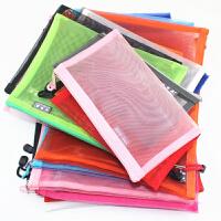 贝多美A4网格文件袋考试专用网袋透明网状收纳袋拉链袋票据袋  A4\A5\A6