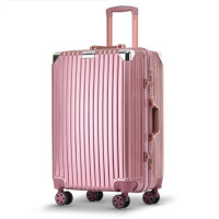 行李箱女铝框拉杆箱男26寸旅行箱万向轮24寸韩版20密码登机箱
