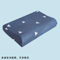 乳胶枕套泰国橡胶专用记忆枕头套儿童30x5040x60