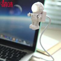 萌味 宇航员USB夜灯 太空人小夜灯 节能创意机器人 键盘灯夜灯带开关 小夜灯