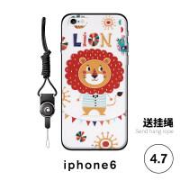 苹果6s手机壳挂绳浮雕x可爱卡通日韩全包防摔iphone7plus软女款8新款个性创意六七八ipho