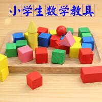 空间几何体模型数学教具教学小学生用正方体长方体立体图形套装