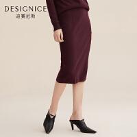 迪赛尼斯a字裙韩版高腰显瘦针织包臀半身裙