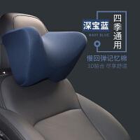 汽车上头枕护颈枕腰靠车用靠枕枕头车载车内睡觉神器副驾颈椎用品