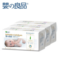 婴之良品薄金纸尿裤3包S/M/L/XL备注 婴儿尿不湿轻薄透气不起坨a205