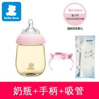奶瓶宽口径果汁 PPSU奶瓶新生儿宝宝防摔婴儿防胀气喝水a472 +原装吸管