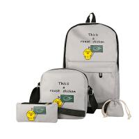 初中小学生书包8-10-12-13岁大童女孩双肩背包可爱3-6年级4件套装
