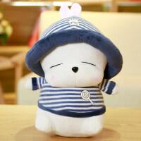 可爱毛绒玩具兔子抱枕公仔布娃娃陪睡小玩偶女孩儿童生日礼物女生