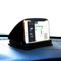 汽车用中控台导航支撑架通用车载手机支架仪表台手机座