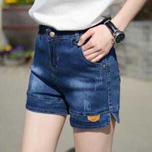 【包邮秒杀 仅此一天】Freefeel2018夏季新款女式中高腰牛仔裤短裤夏季薄款修身大码显瘦弹力韩版