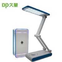 久量 DP-6003 LED导光板无级调光折叠充电学生台灯 28灯 1200