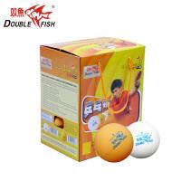 双鱼乒乓球一星ppq乒乓球100个装 1星练习训练比赛兵乓球厂家直销