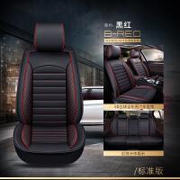 汽车坐垫四季通用座套全包坐套皮垫车内用品座椅套小车座垫套