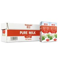 德亚全脂牛奶200ml*30(德国进口 箱)