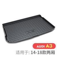 新奥迪A4LA6L 18款Q3Q5Q7尾箱垫A1A3A5A8L汽车后备箱垫改装