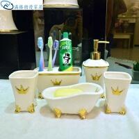 浴室用品卫浴浴室欧式陶瓷套件五件套卫生间用品洗漱牙刷卫生间纸巾盒强力情侣
