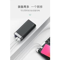 倍思20000毫安大容量聚合物移动电源pd3.0Type-c双向快充苹果iphoneX8plus安卓华为fcp小米QC