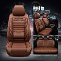 哈弗h6坐垫h2s座套m6汽车座垫h7哈佛h4四季通用f7全包围f5座椅套 标准版咖啡色- 全包全皮款