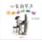 心底的琴声 〔加〕彼得雷诺兹 9787550274426 北京联合出版公司 新华书店 品质保障