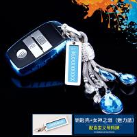 2017款起亚k3钥匙包K5智跑索兰托K4钥匙壳KX3 kx5钥匙壳扣套改装
