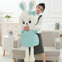 流氓兔小白兔公仔毛绒玩具兔子抱枕布娃娃玩偶送爱人儿童生日礼物
