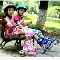 溜冰鞋儿童全套装旱冰鞋滑冰鞋轮滑鞋男女可调闪光