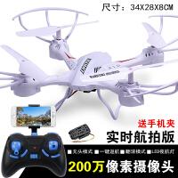 遥控飞机四轴飞行器充电耐摔航拍模型高清直升无人机儿童男孩玩具