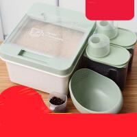 【支持礼品卡】家用收纳防潮20斤50斤米缸5kg密封防虫30斤面粉装米桶储米箱10kg3vz