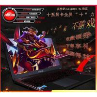 【支持礼品卡】Asus/华硕 飞行堡垒 ZX53VD7700 15.6英寸i7独显游戏笔记本电脑