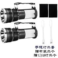 LED强光手电筒远射可充电手提探照灯超亮远程户外家用应急军