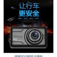 汽车行车记录仪 私模 1080P高清 锌合金 双镜头 行驶记录仪 黑色