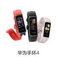 小米(MI)小米手环3定制腕带智能手表表带腕带防水