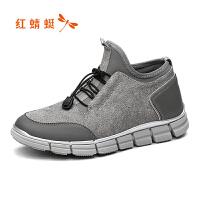 【红蜻蜓领�涣⒓�150】商场同款红蜻蜓男鞋春季新款正品运动休闲鞋学生板鞋男鞋