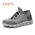 【领�幌碌チ⒓�120】商场同款红蜻蜓男鞋春季新款正品运动休闲鞋学生板鞋男鞋