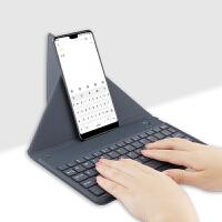 蓝牙键盘OPPO R17 Pro/R15/R11s/Plus/R9s/R11/R7/R5手机键盘保护