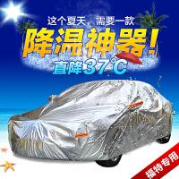 福特福睿斯车衣车罩 福特车衣 福克斯二厢 铝膜隔热 防雨防晒