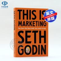 现货 这就是营销:直到你学会去看才可能被看到 英文原版 This Is Marketing 市场营销 Seth Godi