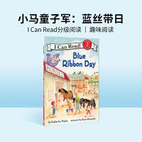 Pony Scouts: Blue Ribbon Day 小马童子军:蓝山节 [4-8岁]