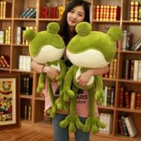 青蛙玩偶毛绒玩具公仔娃娃可爱睡觉抱枕女孩韩国搞怪女生超萌懒人