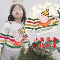 秋冬季童装男女加绒加厚毛衣宝宝米白卡通小猪肩开扣针织衫外套