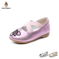 暇步士Hush Puppies童鞋18新款婴童皮鞋弹力带女童时装鞋女孩宝宝鞋学步鞋(0-4岁可选) DP9293