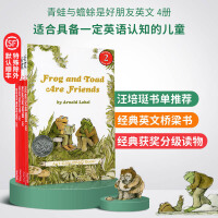 #Frog and Toad 青蛙和蟾蜍 永远的好朋友 艾诺洛贝尔4册 汪培�E第三阶段书单 I Can Read系列英文