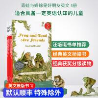 送音频 Frog and Toad 青蛙和蟾蜍 永远的好朋友 艾诺洛贝尔4册 汪培�E第三阶段书单 I Can Read
