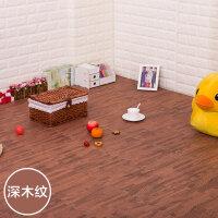 木纹泡沫地垫卧室客厅地板垫子拼图地垫儿童爬行垫拼接加厚爬爬垫
