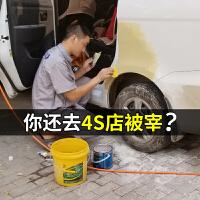 汽车划痕修复神器抛光祛痕a蜡研磨剂深度刮痕白色各色车通用去痕
