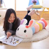 兔子毛毛虫毛绒玩具彩色儿童娃娃抱枕1米大号毛绒虫靠垫 兔子毛毛虫