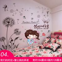 墙贴纸自粘卧室温馨浪漫床头房间背景墙装饰墙上贴画墙纸个性创意 特大