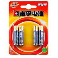 南孚电池 聚能环碱性干电池 7号4节装 AAA LR03环保电池 遥控器电池 计算器电池