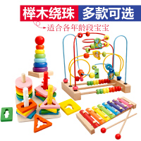 【儿童节礼物 全场2.9折起】儿童绕珠串珠6一12个月婴幼益智玩具男孩女宝宝积木0-1-2周岁-3岁